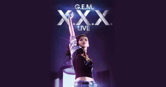 GEMXXXLIVE-613.jpg